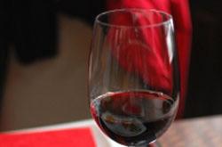 """""""Caracteristicas de los vinos DOToro. Enoturismo. Enologia"""""""