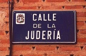 """""""PLACA DE LA CALLE DE LA JUDERÍA EN TORO"""""""